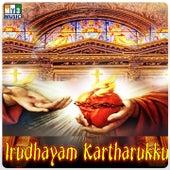 Irudhayam Kartharukku by Various Artists