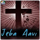 Jeba Aavi by Various Artists