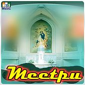 Meedpu by Various Artists