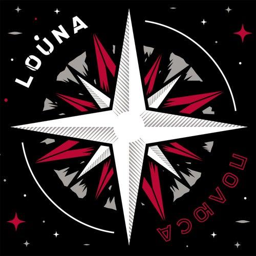 Лопасти by Louna