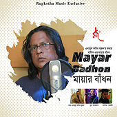 Mayar Badhon - Single de Khalid