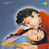 Govula Gopanna (Original Motion Picture Soundtrack) de Various Artists
