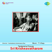 Sri Krishnavatharam (Original Motion Picture Soundtrack) de Various Artists