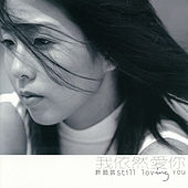 Still Loving You de Valen Hsu