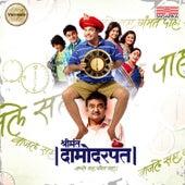 Shrimant Damodar Pant (Original Motion Picture Sountrack) de Various Artists