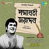 Padmabati Jaydeb (Original Motion Picture Soundtrack) by Various Artists