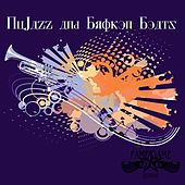 NuJazz and Broken Beats by Various Artists