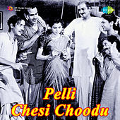 Pelli Chesi Choodu (Original Motion Picture Soundtrack) de Various Artists
