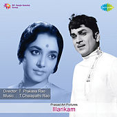 Illarikam (Original Motion Picture Soundtrack) de Various Artists