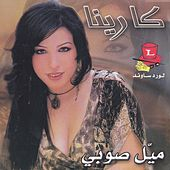 Mayyel Sawbi by Karina
