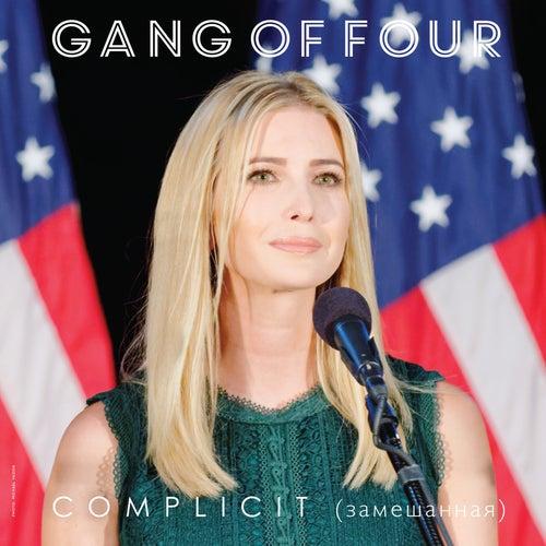 Complicit de Gang Of Four