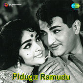 Pidugu Ramudu (Original Motion Picture Soundtrack) de Various Artists