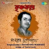 Krishnakantha by Manabendra Mukherjee