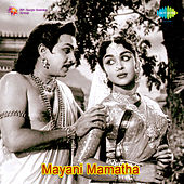 Mayani Mamatha (Original Motion Picture Soundtrack) de Various Artists