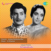Amaayakudu (Original Motion Picture Soundtrack) de Various Artists