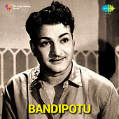 Bandipotu (Original Motion Picture Soundtrack) de Various Artists