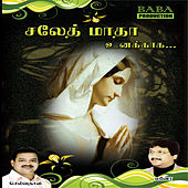 Saleth Maathaa Unakkaaga de Various Artists