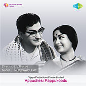 Appuchesi Pappukoodu (Original Motion Picture Soundtrack) de Various Artists