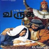 Umadhu Raajjiyam Vaazhga by Various Artists