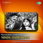 Nindu Samsaram (Original Motion Picture Soundtrack) de Various Artists