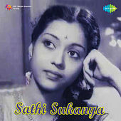 Sathi Sukanya (Original Motion Picture Soundtrack) de Various Artists