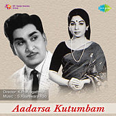 Aadarsa Kutumbam (Original Motion Picture Soundtrack) de Ghantasala