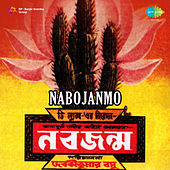 Nabojanmo (Original Motion Picture Soundtrack) by Various Artists