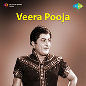 Veera Pooja (Original Motion Picture Soundtrack) de Ghantasala