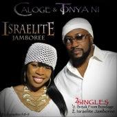 Israelite Jamboree by CaLoge