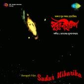 Sudur Niharika (Original Motion Picture Soundtrack) by Various Artists