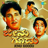 Jenu Goodu (Original Motion Picture Soundtrack) de Various Artists