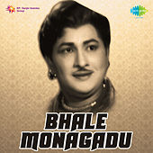 Bhale Monagadu (Original Motion Picture Soundtrack) de Various Artists