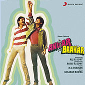 Andar Baahar (Original Motion Picture Soundtrack) by Various Artists