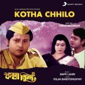 Kotha Chhilo (Original Motion Picture Soundtrack) de Bappi Lahiri