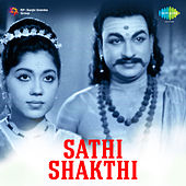 Sathi Shakthi (Original Motion Picture Soundtrack) de Various Artists