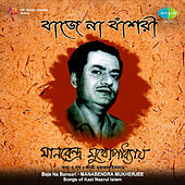 Baje Na Bansari by Manabendra Mukherjee