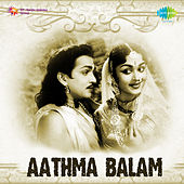 Aathma Balam (Original Motion Picture Soundtrack) de Various Artists