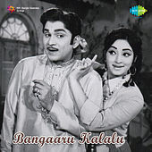 Bangaaru Kalalu (Original Motion Picture Soundtrack) de Various Artists