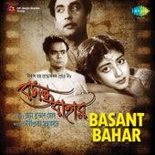 Basant Bahar (Original Motion Picture Soundtrack) by Various Artists