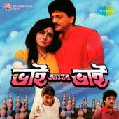 Bhai Amar Bhai (Original Motion Picture Soundtrack) de Various Artists