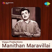 Manithan Maravillai (Original Motion Picture Soundtrack) de Various Artists
