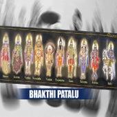 Bhakthi Patalu de Various Artists