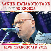 30 Hronia Lakis Papadopoulos - Live 2012 Stin Tehnopoli by Various Artists