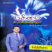 Magimai Umakkandro by Various Artists