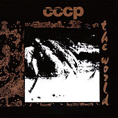 The World by CCCP