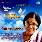 Sada Paira Giyachhe Ure by Sandhya Mukherjee