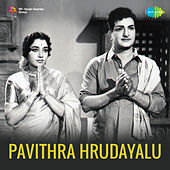 Pavithra Hrudayalu (Original Motion Picture Soundtrack) de Various Artists