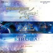 Ellaiyilla Kirubai de Various Artists