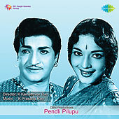 Pendli Pilupu (Original Motion Picture Soundtrack) de Various Artists