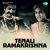 Tenali Ramakrishna (Original Motion Picture Soundtrack) de Various Artists